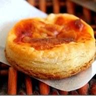 Mini pizza cu aluat foietaj rapid