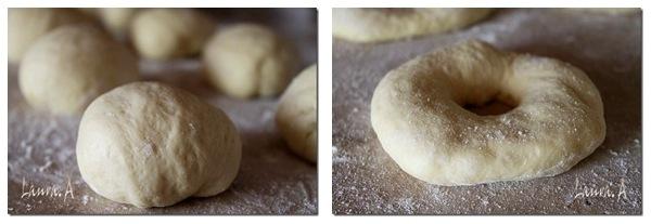 Forma bagels