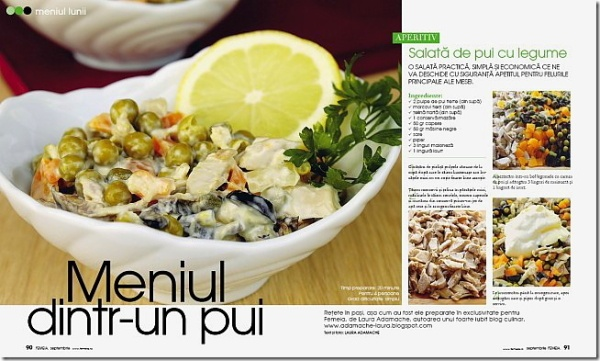 Salata de pui cu legume