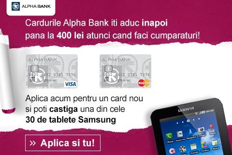 carduri-alpha-bank